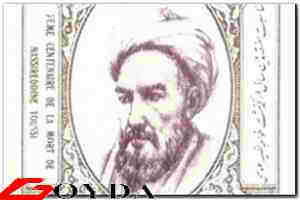 خواجه نصیر