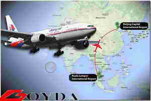 هواپیما مالزی