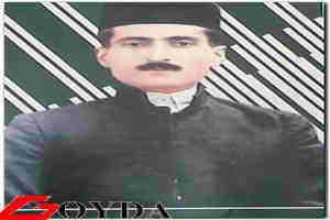 عليمردان خان