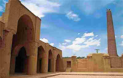 مسجد قهرج